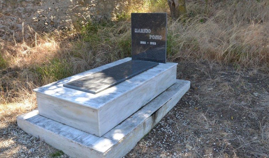 Tomba di Marigo Posio a Zvernec